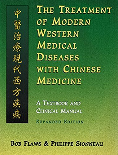The Treatment of Modern Western Medical Diseases