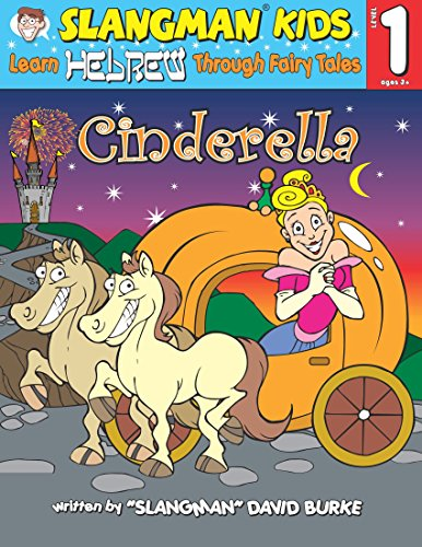 9781891888922: CINDERELLA (Level 1): Learn HEBREW Through Fairy Tales (Foreign Language Through Fairy Tales) (English and Hebrew Edition)
