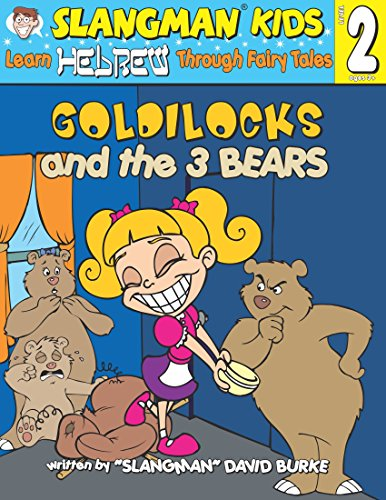 9781891888939: GOLDILOCKS & THE THREE BEARS (Level 2): Learn HEBREW Through Fairy Tales (Foreign Language Through Fairy Tales)