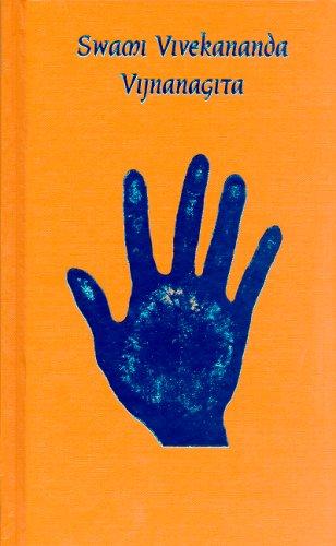 9781891893094: Swami Vivekananda Vijnanagita: The Wisdom Song of Vivekananda