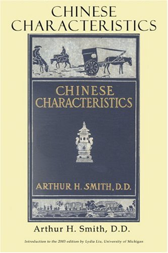 9781891936265: Chinese Characteristics