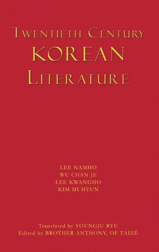 Twentieth-Century Korean Literature (Signature Books): Yi Nam-Ho; Translator-U.