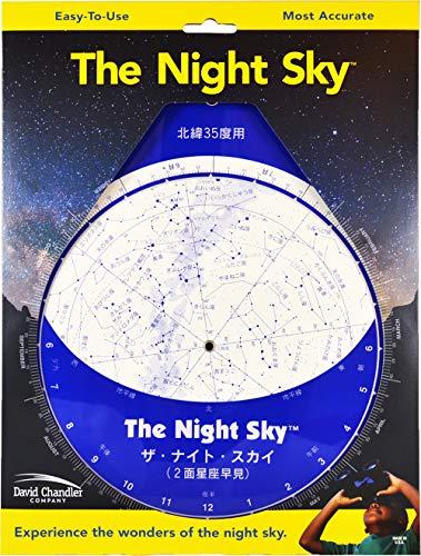 9781891938047: The Night Sky Planisphere, Japanese Edition - Large
