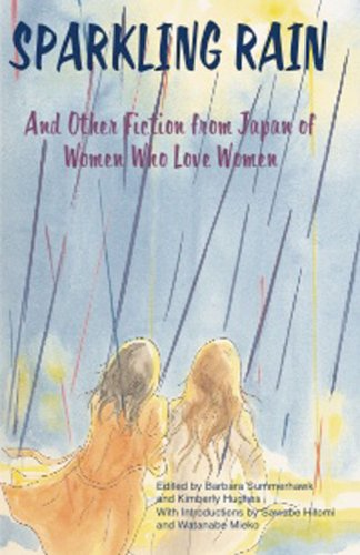 Sparkling Rain: And Other Fiction from Japan of Women Who Love Women: Barbara Summerhawk; Kimberly ...