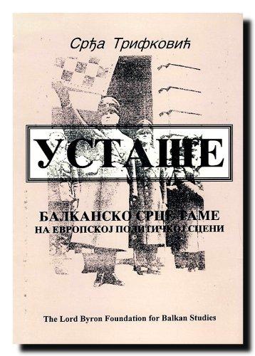 Ustaisa : Croatian Separatism and European Politics,: Srdja Trifkovic