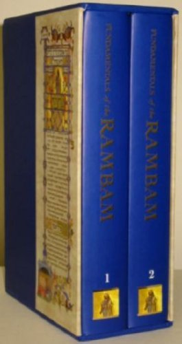 9781892692191: Fundamentals of the Rambam