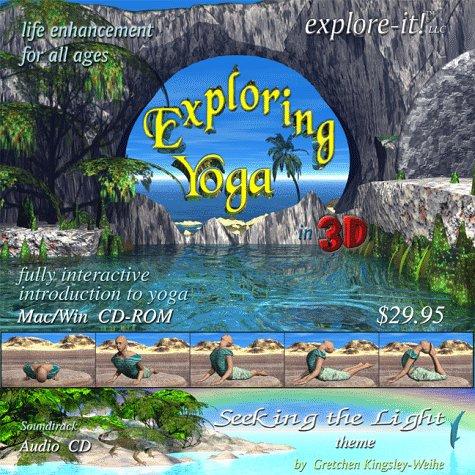 9781893492004: Exploring Yoga in 3D (Seeking The Light Series) [CD-ROM]