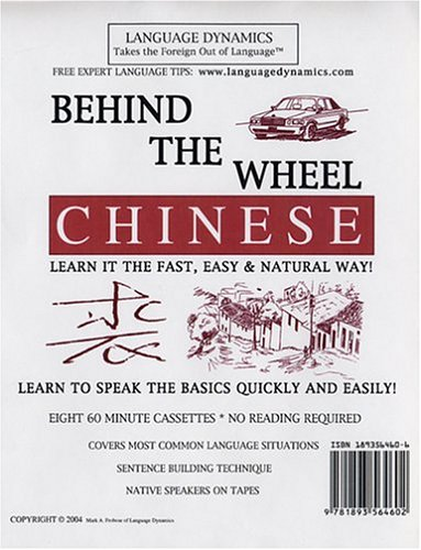 9781893564602: Behind the Wheel Chinese (Mandarin) 8 One Hour Audiocassette Tapes