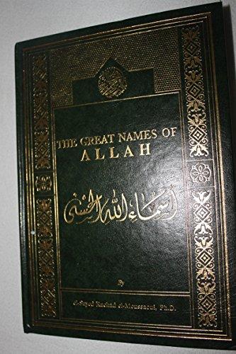9781893581036: Great Names Of Allah