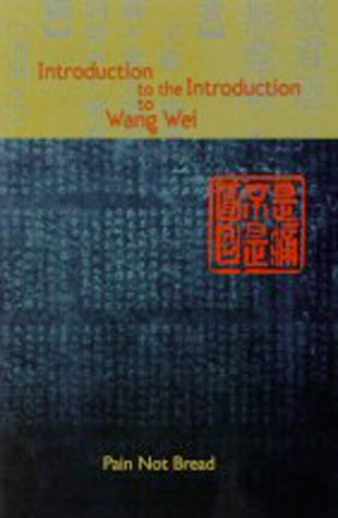 9781894078092: Introduction to the Introduction to Wang Wei