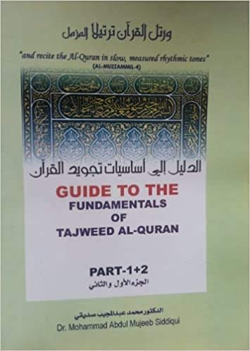 Guide to the Fundamentals of Tajweed Al-Quran: Dr. Mohammad Abdul