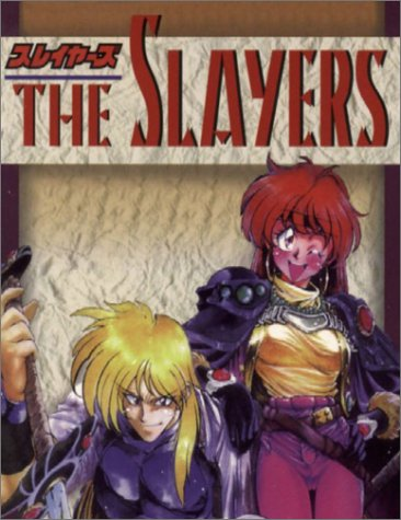 9781894525985: The Slayers Ultimate Fan Guide Book 3: Slayers Try