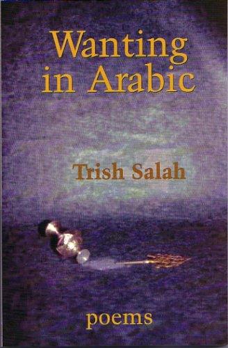 Wanting in Arabic: Salah, Trish