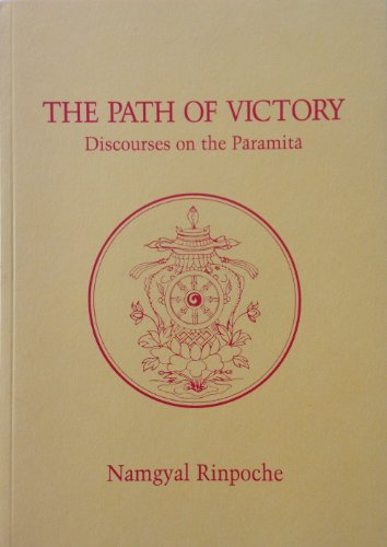 9781895316049: THE PATH OF VICTORY