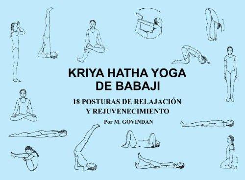 9781895383317: Kriya Hatha Yoga de Babaji: 18 Posturas de Relajacion y Rejuvenecimiento (Spanish Edition)