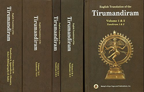 9781895383614: The Tirumandiram (Set of 5 Volumes)