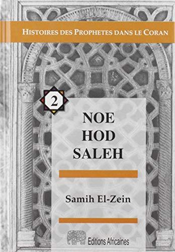 9781896527390: No� Hod Saleh
