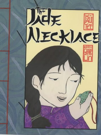 9781896580074: The Jade Necklace