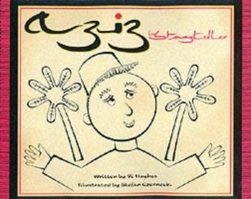 9781896580456: Aziz the Storyteller
