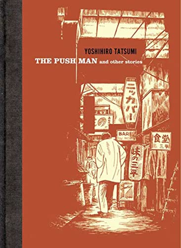 9781896597850: The Push Man and Other Stories