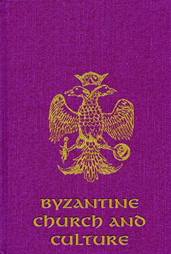 9781897145883: Byzantine Church and Culture