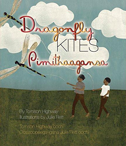 9781897252635: Dragonfly Kites