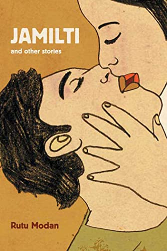 9781897299548: Jamilti and Other Stories