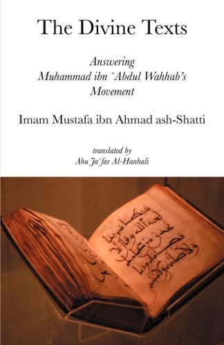The Divine Texts (Introductory Cult): Ash-Shatti, Imam Mustafa Ibn Ahmad