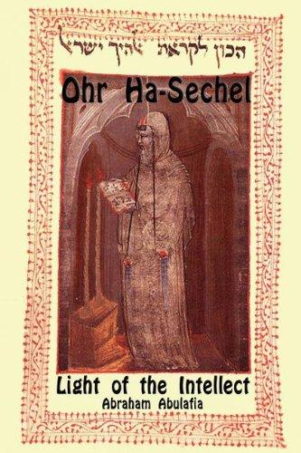 9781897352342: Ohr Ha-Sechel - Light of the Intellect