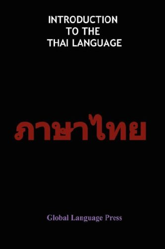 Introduction to the Thai Language (Thai and: Peter Lanyon-Orgill