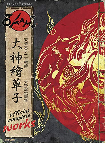 9781897376027: Okami Official Complete Works