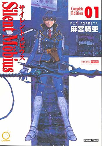 9781897376218: Silent Mobius: Complete Edition Volume 1 (Silent Mobius Complete Ed Gn)