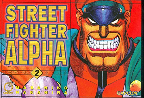 Street Fighter Alpha Volume 2 (v. 2)