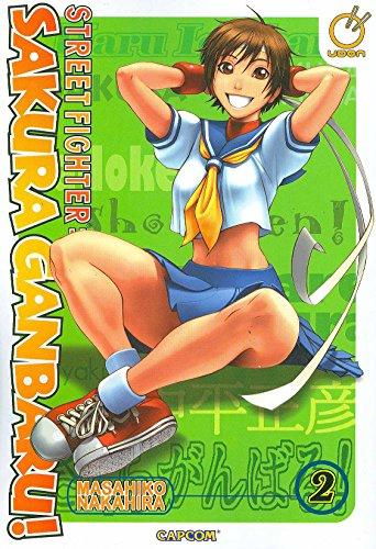Street Fighter Sakura Ganbaru! Volume 2 (Paperback)