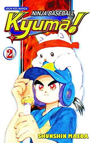 Ninja Baseball Kyuma Volume 2: Maeda, Shunshin