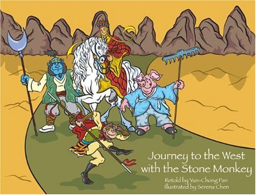 9781897411087: Journey to the West with the Stone Monkey