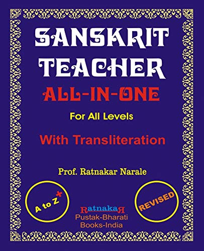 9781897416549: Sanskrit Teacher, All-In-One
