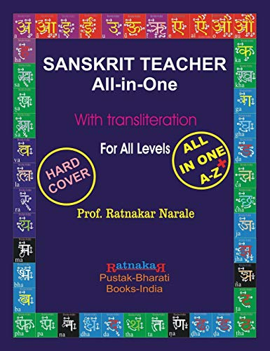 9781897416679: Sanskrit Teacher All in One