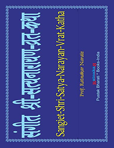 Sangit Shri-Satya-Narayan-Vrat Katha, in Hindi-Sanskrit-English and Music: Narale, Ratnakar