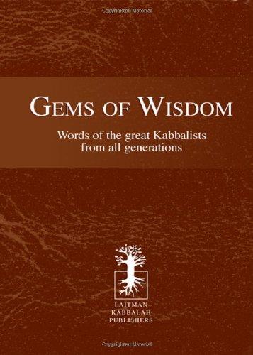 GEMS OF WISDOM:WORDS OF THE GREAT KABBA: LAITMAN KABBALAH PUBLISHERS
