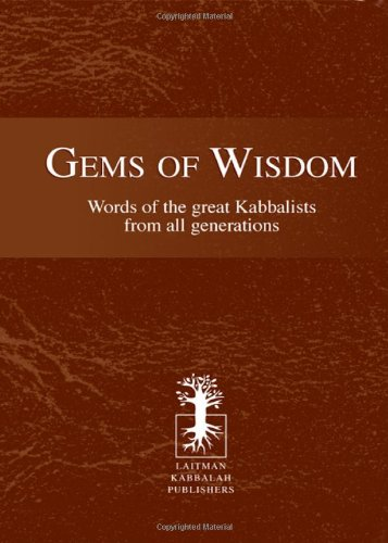 9781897448496: Gems of Wisdom: Words of the Great Kabbalists From All Generations