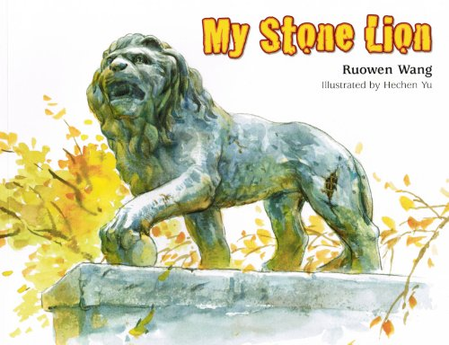 9781897458150: My Stone Lion