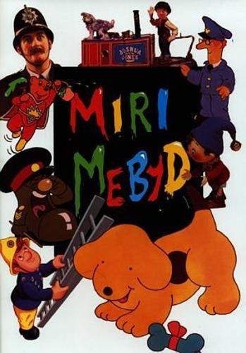Miri Mebyd (Welsh Edition): Edwards, Dyfed Wyn