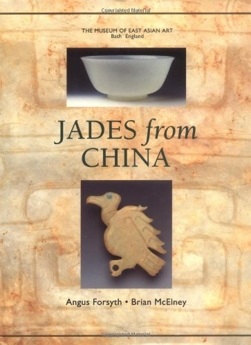 9781897734032: Jades from China