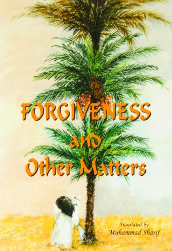 9781897940488: Forgiveness and Other Matters