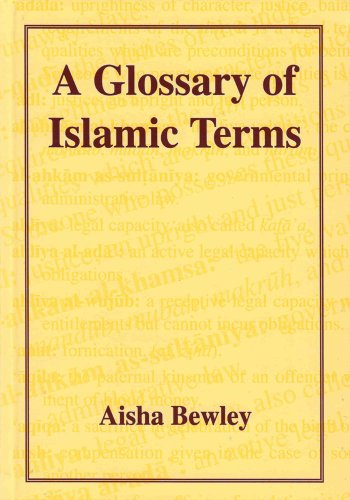 9781897940785: Glossary of Islamic Terms