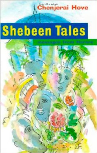 9781897959329: Shebeen Tales