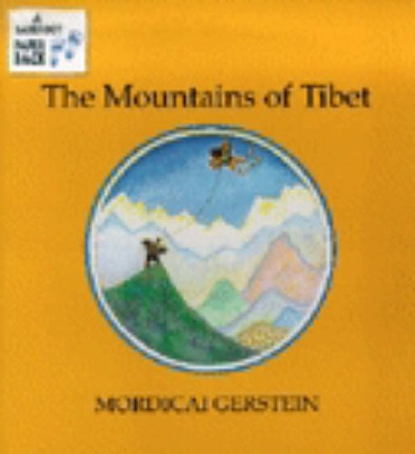 9781898000549: The Mountains of Tibet: A Child's Journey Through Living and Dying