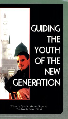 9781898449911: Guiding the Youth of the New Generation