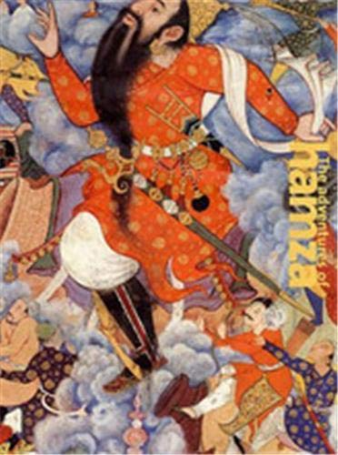 The Advenures of Hamza; Painting and Storytelling: Seylier, John